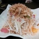 創作居酒屋 雅 - 大根のサラダ