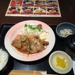 45586994 - 生姜焼き定食。930円。