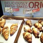 新橋珈琲店 - 陳列られているパン2