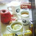 新橋珈琲店 - シーズンドリンクのメニュー