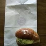 新橋珈琲店 - たまごロール
