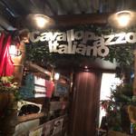 Cavallo pazzo Italiana via -