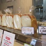 金澤こっぺ - 食パン