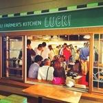 農家の鉄板キッチンLUCK - 内観写真