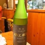 どうとんぼり ぜん - 秋鹿 大吟醸古酒「時は、輝き」