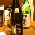 どうとんぼり ぜん - 新政 No6 S-Type(スーペリア 純米吟醸)