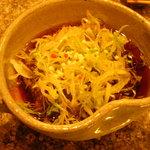 うをとみ - レタスと新玉葱の野菜酢