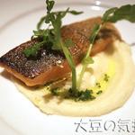 ebisuesukurasshiko - ワイン鱒のソテー