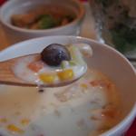 LAiD BACK - 具沢山クリームスープ