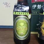 伊勢角屋麦酒 - ペールエール 330ml 450円