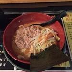 世界の龍ちゃんよしき坊 - 裏担々麺1000円 表と違い、太麺でした。 超濃厚な担々麺で辛さは控えめ。 食べたければ通いましょうw