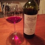チルカ - 赤ワインをボトルで♪