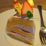 トバゴ カフェアンドバー - 450円『苺のショートケーキ』2015年12月吉日