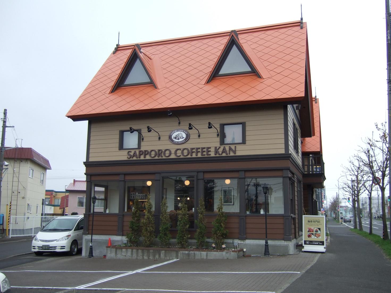 サッポロ珈琲館 北野店