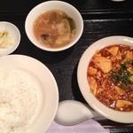 45600870 - 2015年12月 700円 麻婆豆腐セット ごはん少なめ