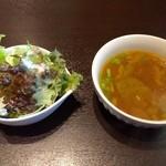 欧風酒場ナベ - オムライス(ランチ) スープ、サラダ