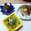 一椿 - 料理写真:前菜