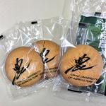 東京農業大学生活協同組合 - 農大サブレ(2015年12月)