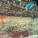 45612943 - 雪が降ってきました