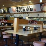 金比羅製麺 - 店内の雰囲気