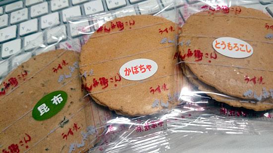 煎菓亭鈴木製菓 - うす焼きせん兵衛さん(とうもろこし、昆布、かぼちゃ)