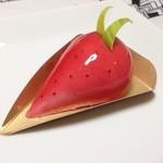 45615277 - イチゴのお姫様♡