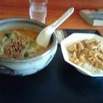 吉田 - 坦々麺半マーボードーフ飯セット