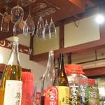 かきっこ商店 -