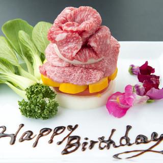★記念日や誕生日など特別な日に◎メッセージ付きプレート有り♪