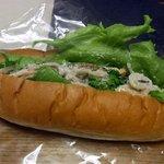 4562222 - 根野菜が10種類入ったパン