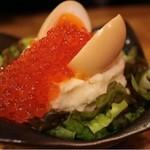 45621639 - ポテトサラダ~半熟卵といくらのせ~(580円)