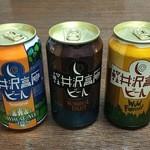 カフェハングリースポット - ドリンク写真:軽井沢高原ビール 3本セット