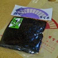 京宝亭-子持ち木くらげ(500円)