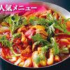 明洞 - 料理写真:絶品!ホルモン鍋