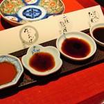 島宿 真里 - お醤油4種