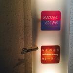 セイナカフェ -