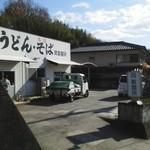 岡製麺所 - 店前は少しの駐車スペース