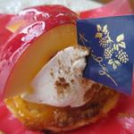 森のお菓子工房 木いちご - りんごのケーキ?、アップ!