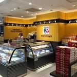 まるたや - 遠鉄百貨店 新館地下1階にある洋菓子のお店です