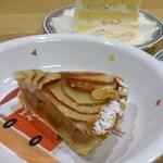 45636104 - りんごのタルト