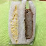 テイクオフ - 料理写真:ビーフのデカコロッケ&エッグ