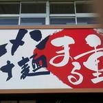 45637187 - JR久大本線の南大分駅から徒歩15分のところにあります