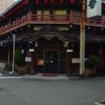 Taiyoshihyakuban - 外観(昼間)