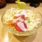 コロボックル - セットのサラダ