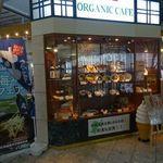 MMCオーガニックカフェ -