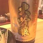 俵屋よさこいダイニング - 高知のお酒、司牡丹純米大吟醸 いつもあるとは限らないのですけど、うまいんだこれが・・・。