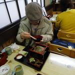Shokudokoroooki - このひとはわしの義兄です。