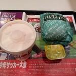 マクドナルド - ハムタスセット500円