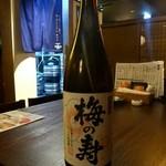 蔵吉 - 梅の寿(埼玉)