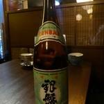 蔵吉 - 銀盤(富山)